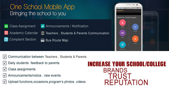 Source code              School ,College Mobile App nulled