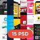 Mobile App Flyer Bundle + Bi-Fold Brochure - GraphicRiver Item for Sale