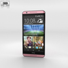 Htc desire 820 flamingo grey 590 0001.  thumbnail