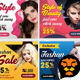 Fashion and Beauty Web Ad Marketing Banners 03 - GraphicRiver Item for Sale