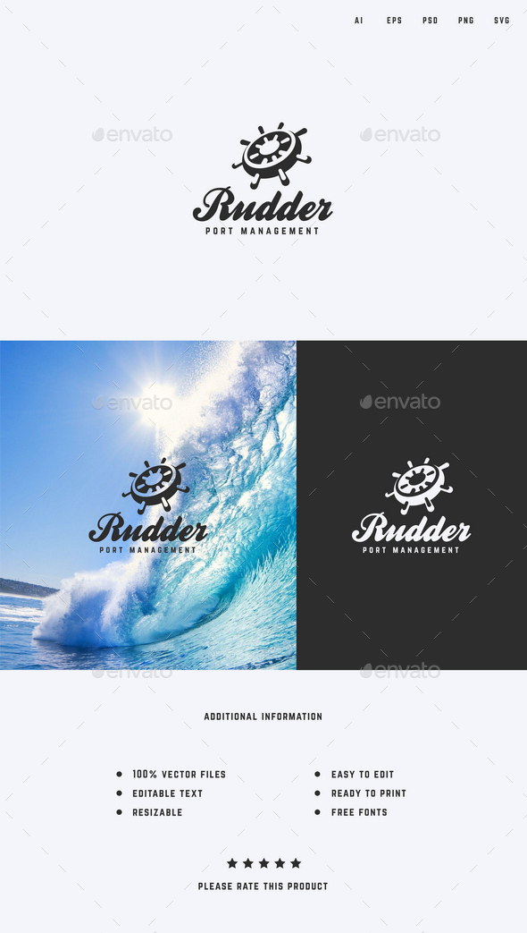 Rudder/Helm Logo Template - Objects Logo Templates