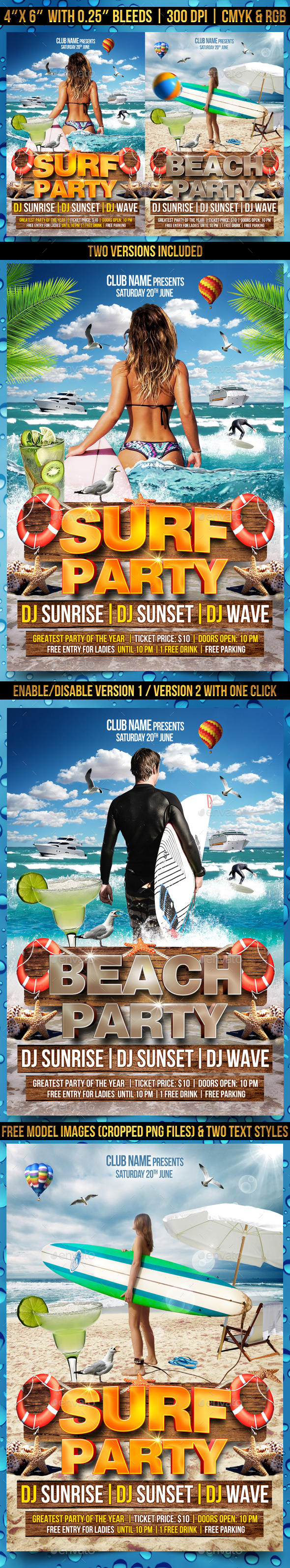 Surf Party Flyer Template - Clubs & Parties Events
