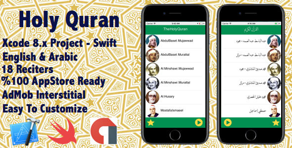 The Holy Quran For iOS - CodeCanyon Item for Sale