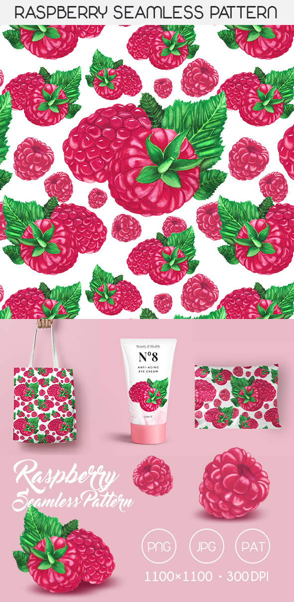 Raspberry Watercolor Pattern - Nature Textures / Fills / Patterns