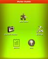 Device 2014 01 08 121255.  thumbnail