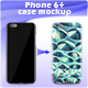 Phone 6 plus Case Mockup - GraphicRiver Item for Sale