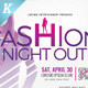 Fashion Night Out Flyer Templates - GraphicRiver Item for Sale
