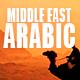Arabic Eastern Orient