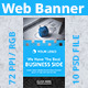 Multipurpose Web Banner - GraphicRiver Item for Sale