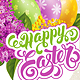 Easter Flyer - GraphicRiver Item for Sale