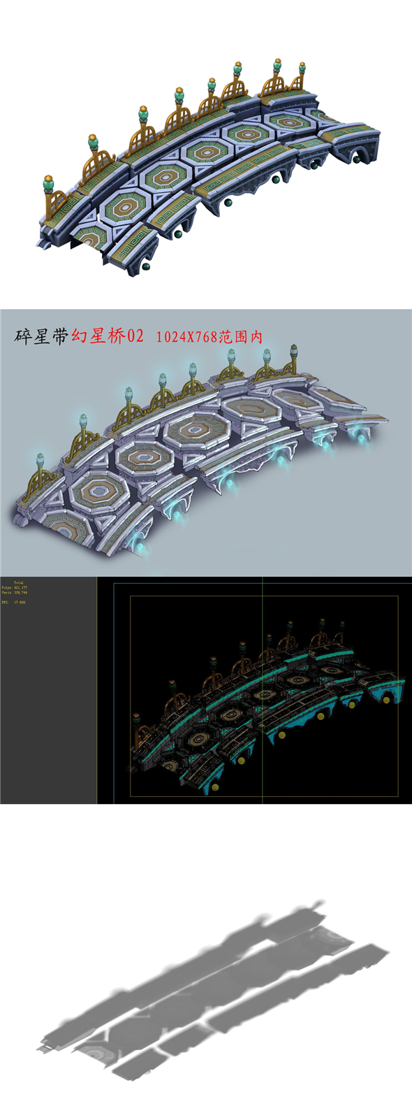 Game Model - Broken Stone Bridge Magic Star Bridge - 3DOcean Item for Sale