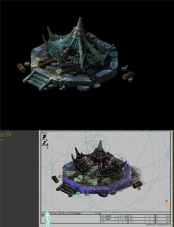 Game Model - Ruins 03 - 3DOcean Item for Sale
