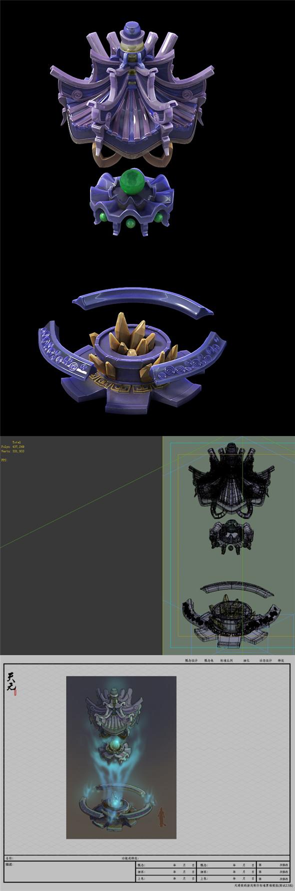 Game Model - Phantom Star Defense Stone Pagoda - 3DOcean Item for Sale