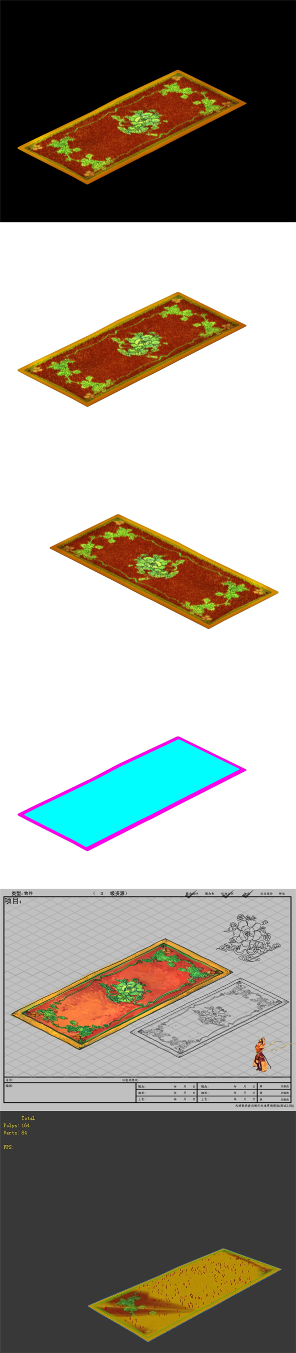 Game Model - Home Interior Objects - Flower Carpet 01 - 3DOcean Item for Sale