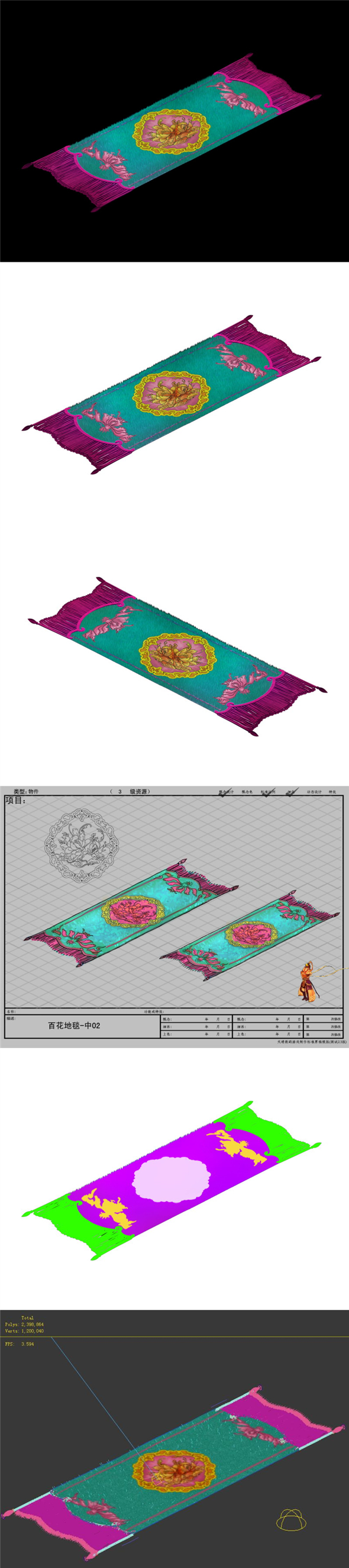 Game Model - Home Interior Objects - Flower Carpet 02 - 3DOcean Item for Sale