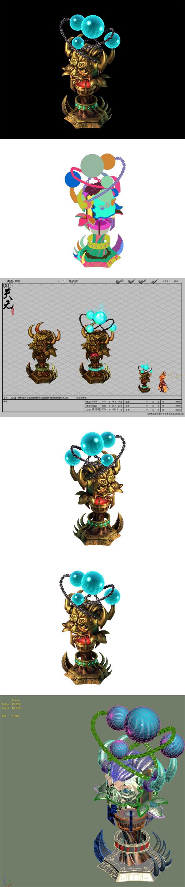 Game Model - Family Objects - Magic Coagulation Soul Lights 01 - 3DOcean Item for Sale