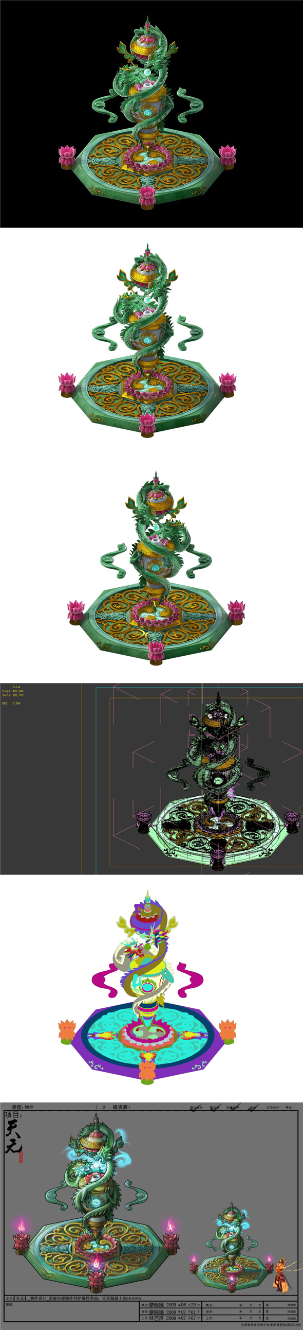 Game Model - Family Objects - Tian Linglong - 3DOcean Item for Sale