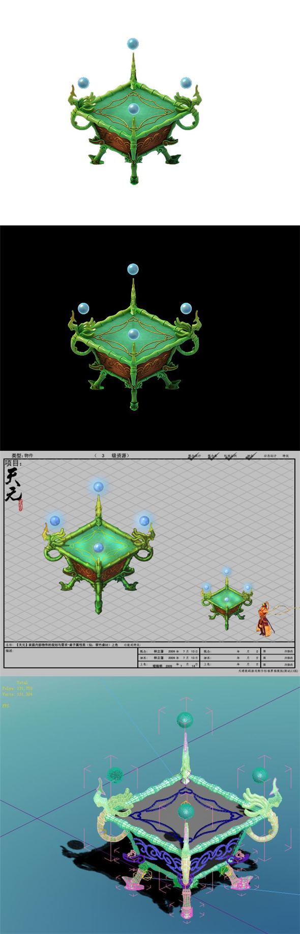 Game Models - Family Objects - Tables 05 - 3DOcean Item for Sale