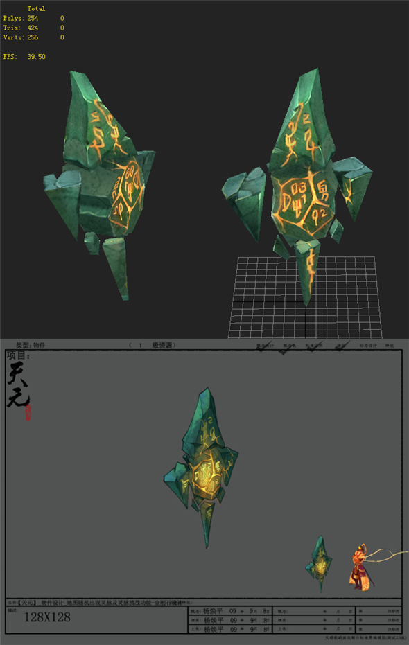 Game Model - Diamond - 3DOcean Item for Sale