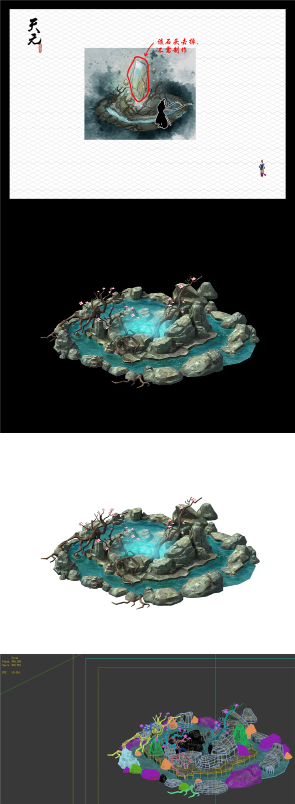 Game Model - Hanging Garden - The state tree in the fountain - 3DOcean Item for Sale