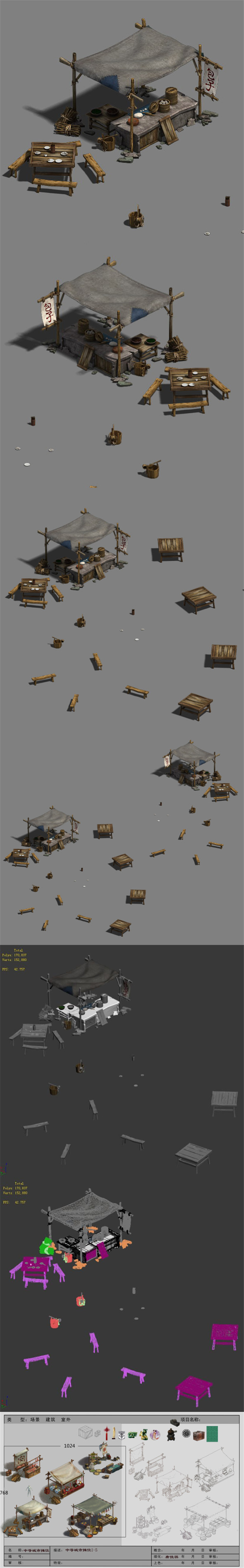 Medium City - Booth 4 - 3DOcean Item for Sale