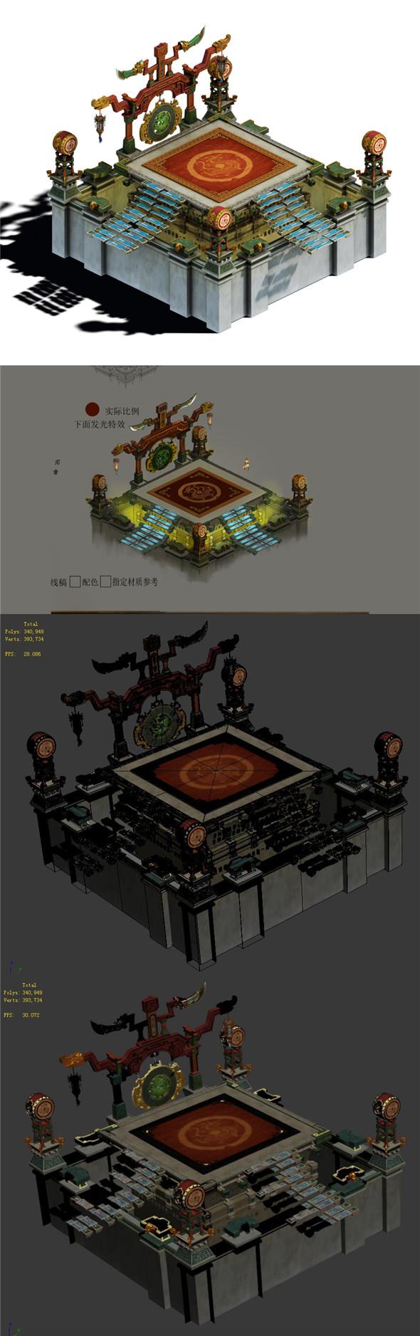 Main City - Arena - 3DOcean Item for Sale