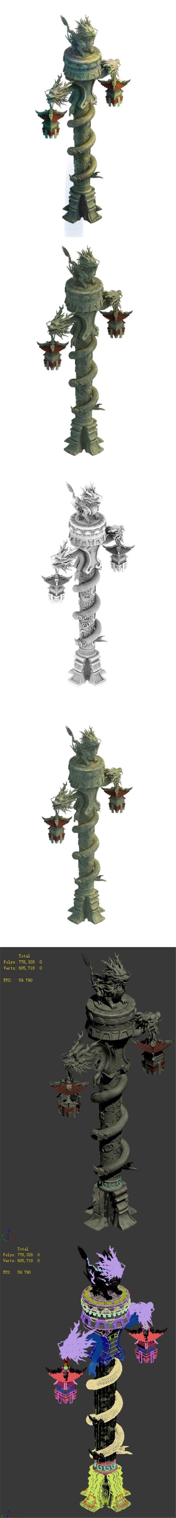 Decorative column - Long column - 3DOcean Item for Sale