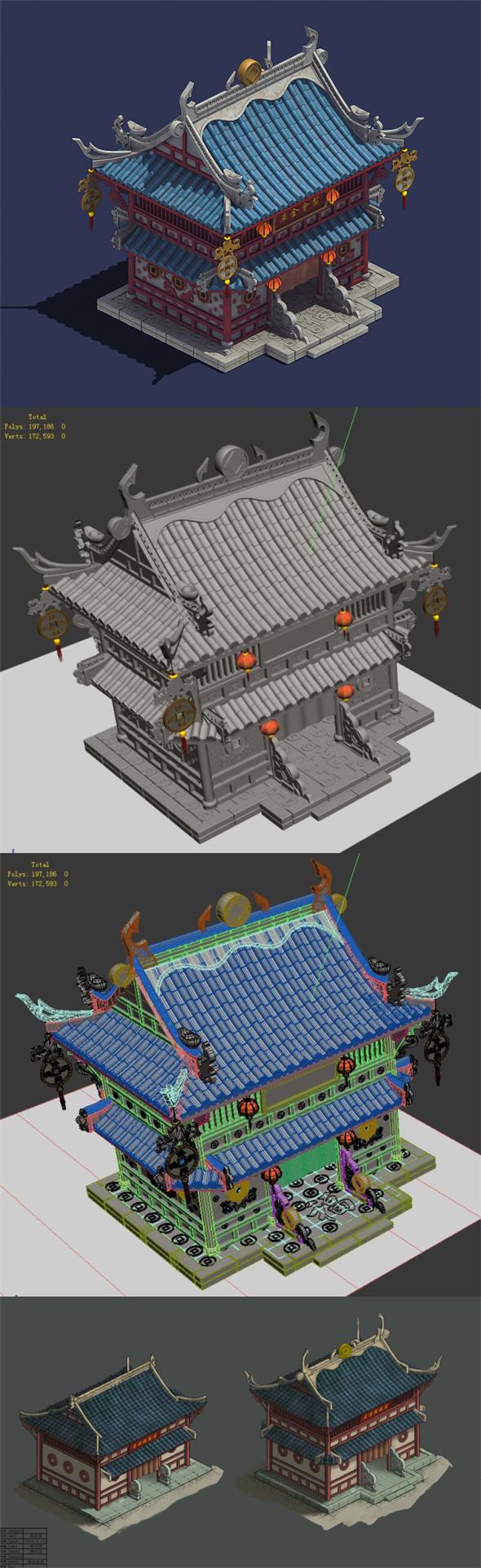 Gang - gold warehouse 01 - 3DOcean Item for Sale