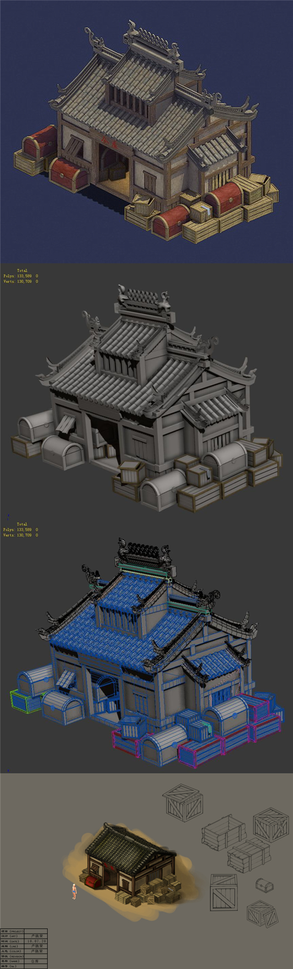 Gang - warehouse 01 - 3DOcean Item for Sale