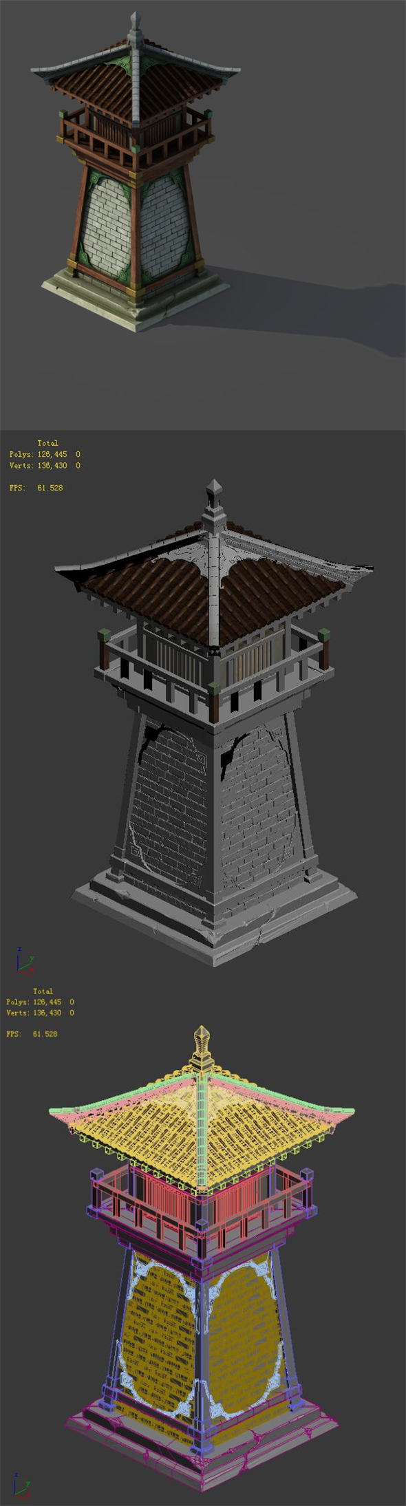 Gang building - tower - 3DOcean Item for Sale