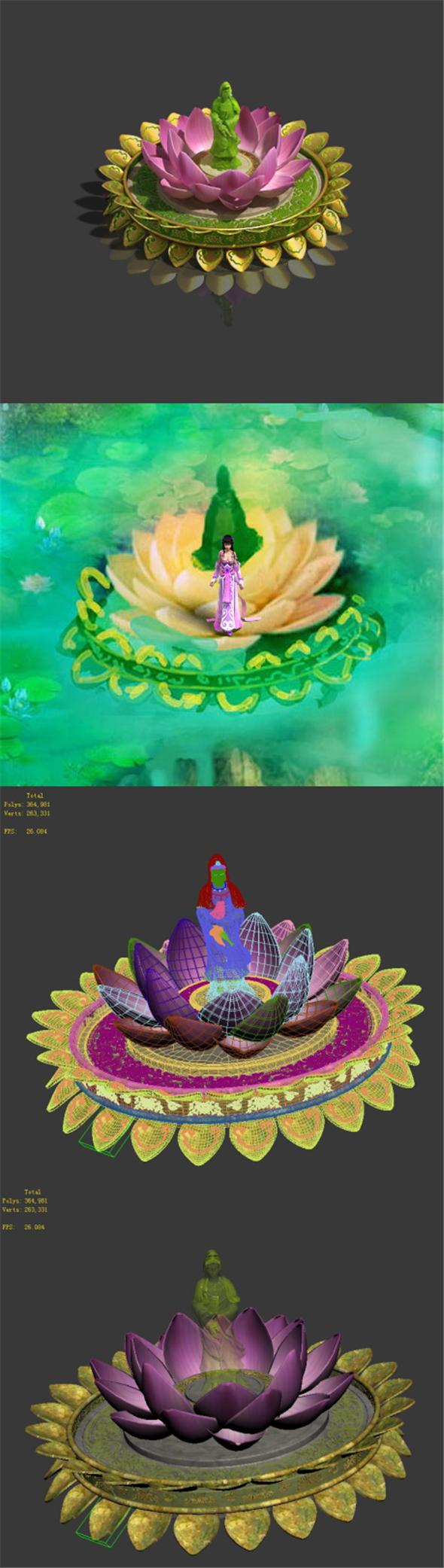 Zen - Lotus Zen - 3DOcean Item for Sale