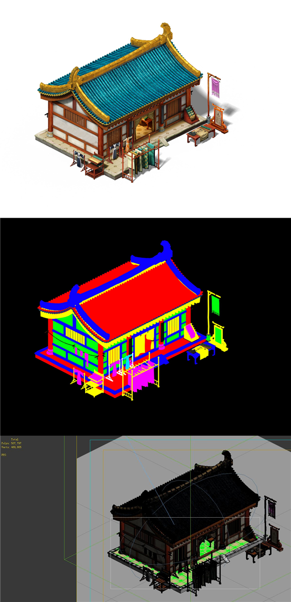 City Building - Tailor 03 - 3DOcean Item for Sale