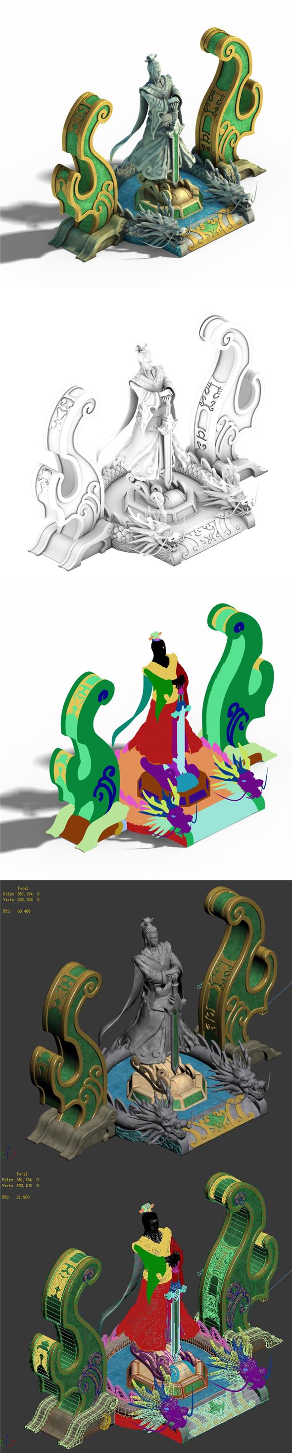City Center - Sculpture - 3DOcean Item for Sale