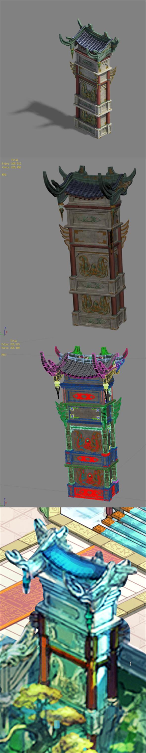 Road religion - gatehouse - 3DOcean Item for Sale