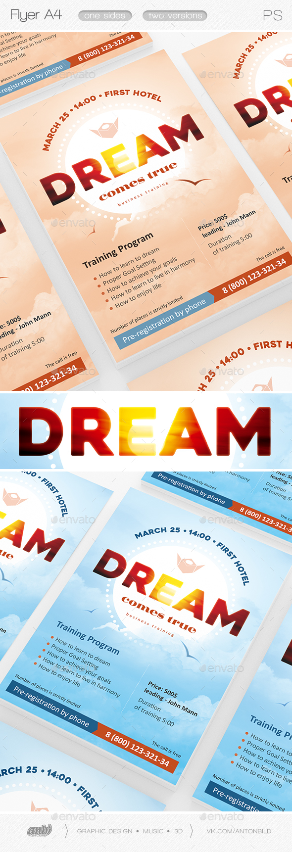 Dream comes true - Commerce Flyers