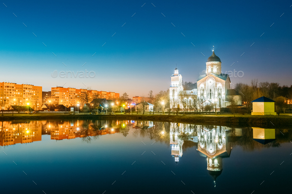 Evening View Of Alexander Nevsky Orthodox Church Behind Illumina - Stock Photo - Images