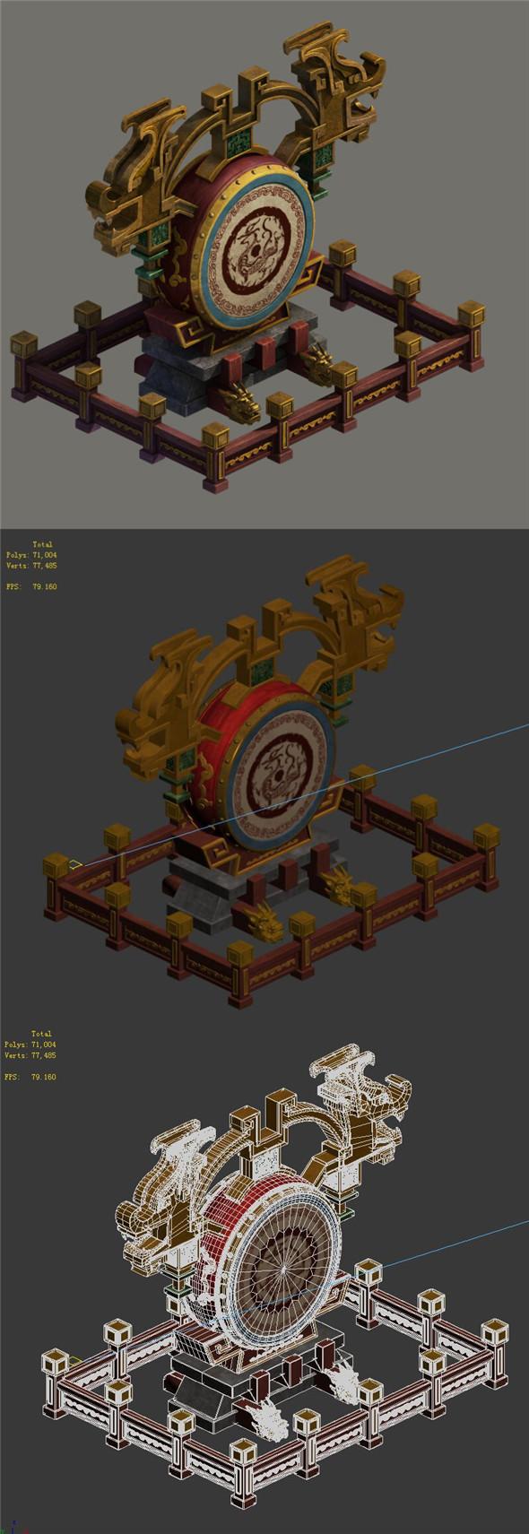 Barracks - war drums - 3DOcean Item for Sale