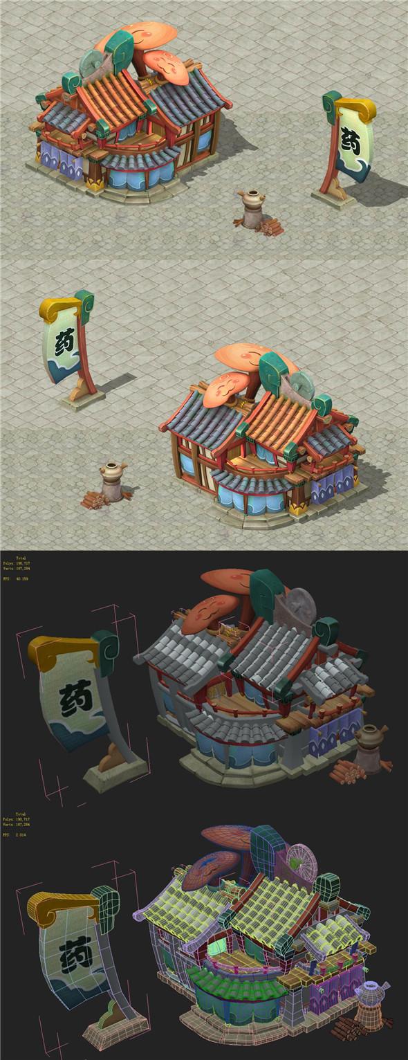 Cartoon version - pharmacy - 3DOcean Item for Sale