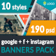 Banners Pack-2 - GraphicRiver Item for Sale