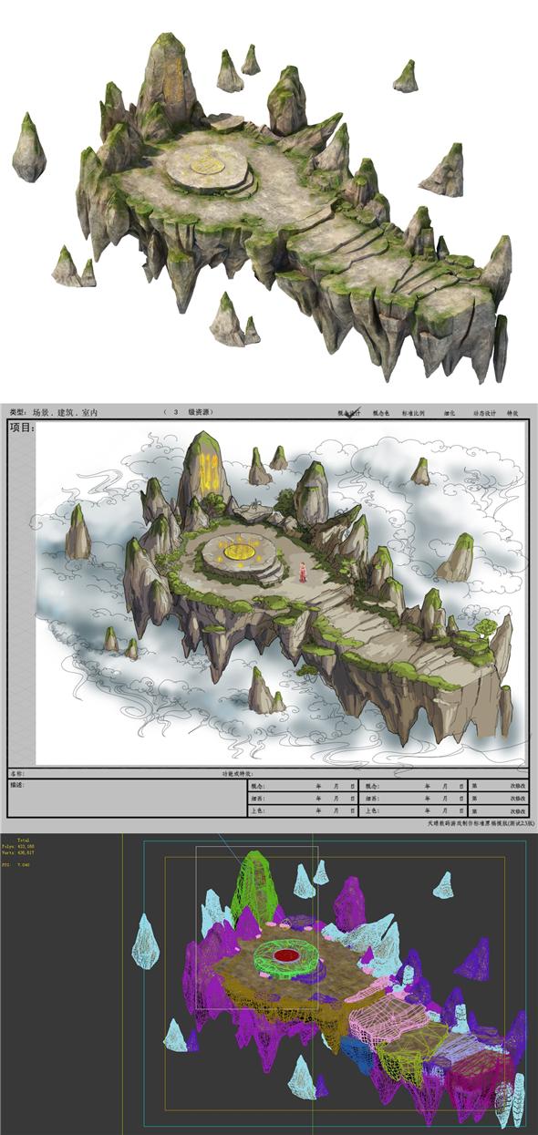 Game model - Hanging Garden - immortal stone platform - 3DOcean Item for Sale