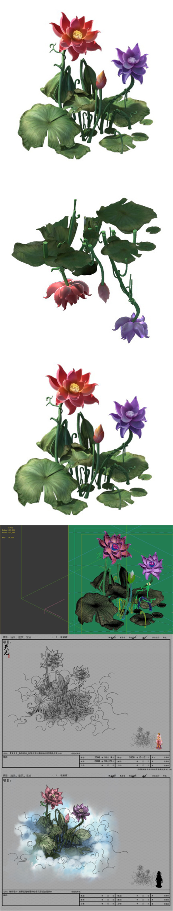 Game model - Hanging Garden - Xian Yun flowers 01 - 3DOcean Item for Sale