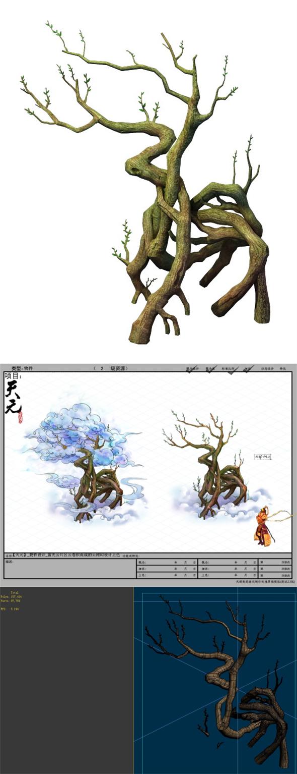 Game Model - Hanging Garden - Cloud Tree 02 - 3DOcean Item for Sale