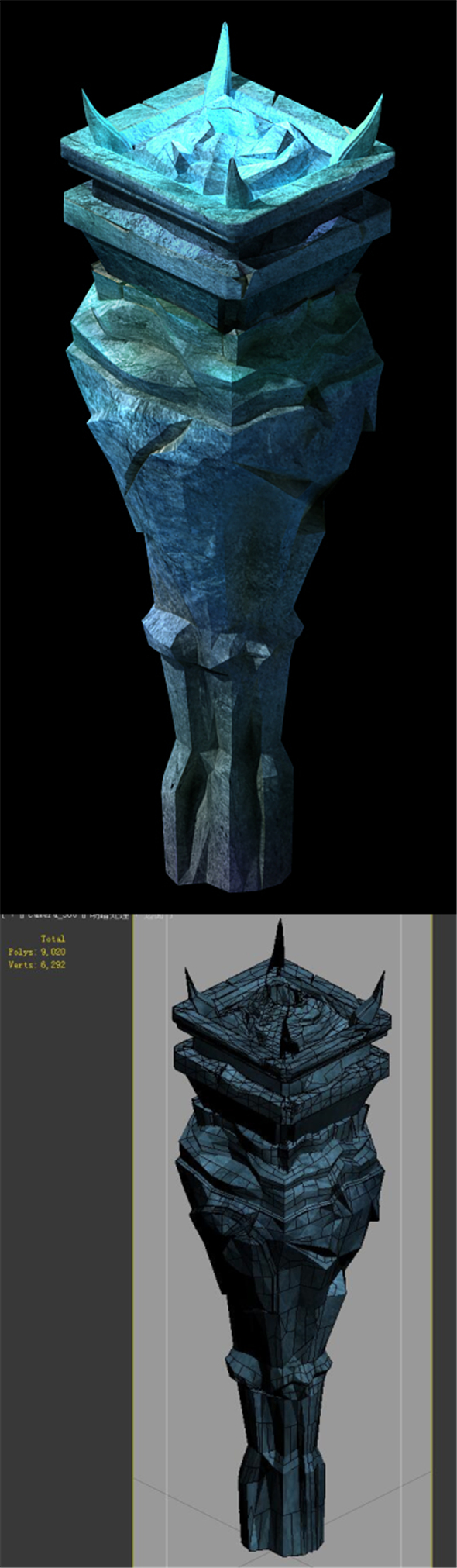 Game model - objects in the air castles - 3DOcean Item for Sale