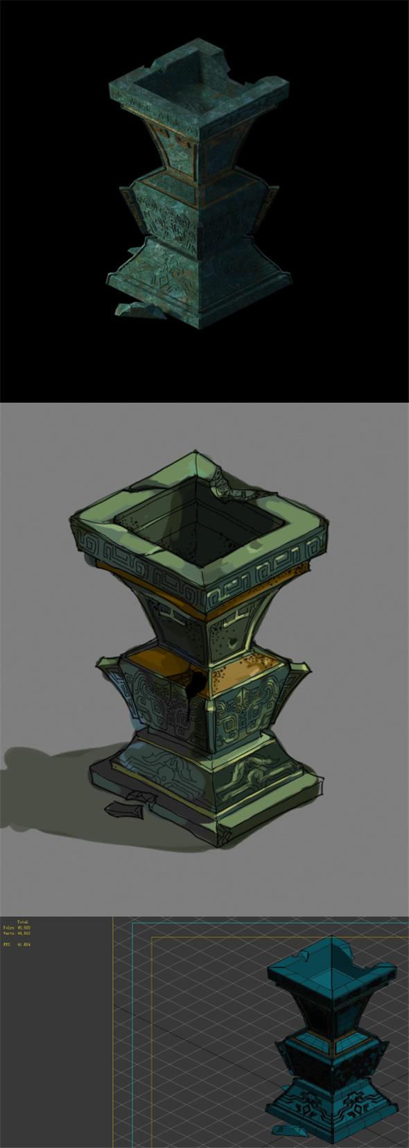Game Model - Broken Bronze Device 4 - 3DOcean Item for Sale