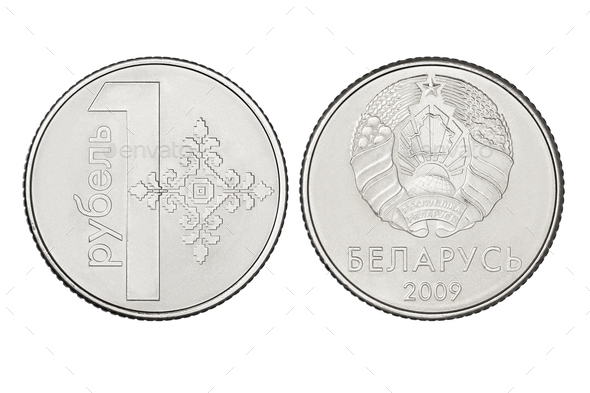 Belarus one ruble coin - Stock Photo - Images