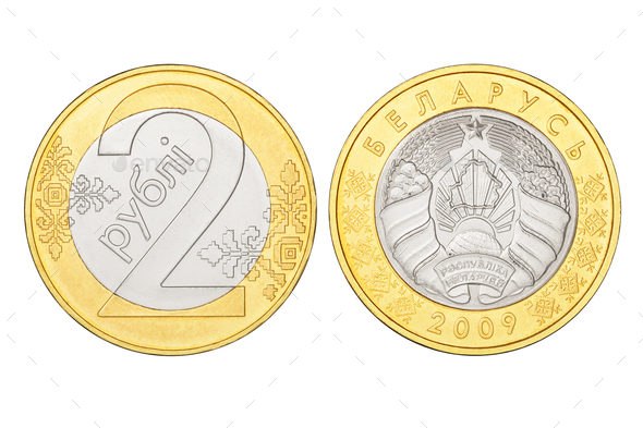 Belarus two ruble coin - Stock Photo - Images