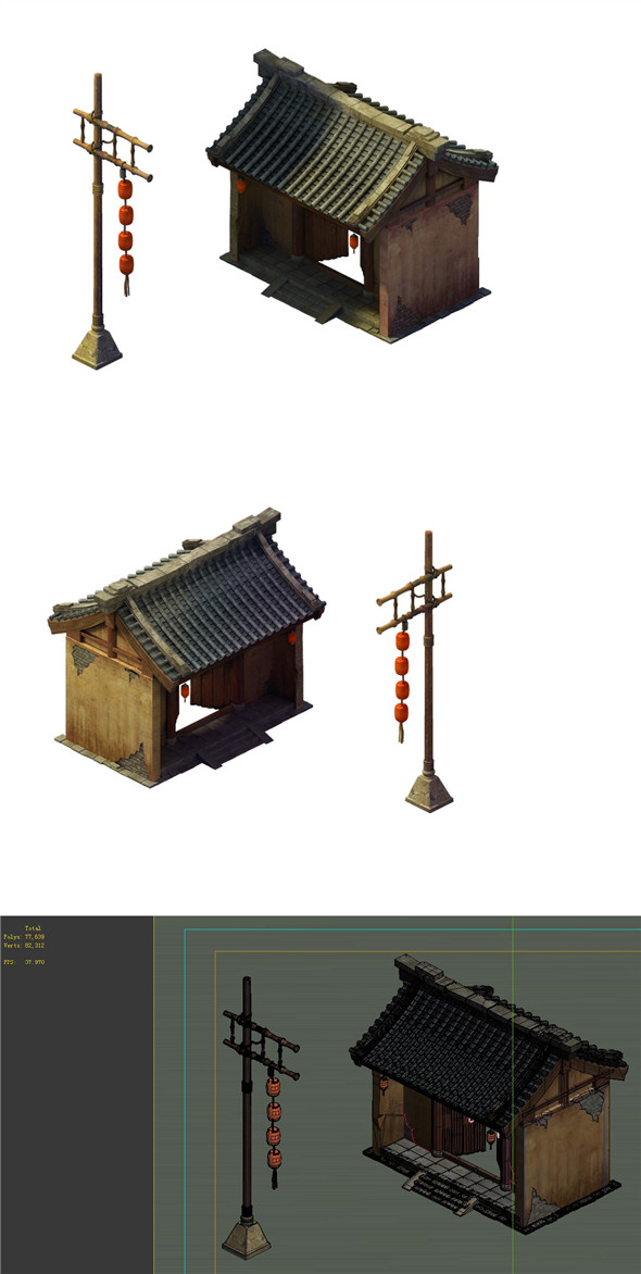 Desert Gobi - Inn Gate - 3DOcean Item for Sale