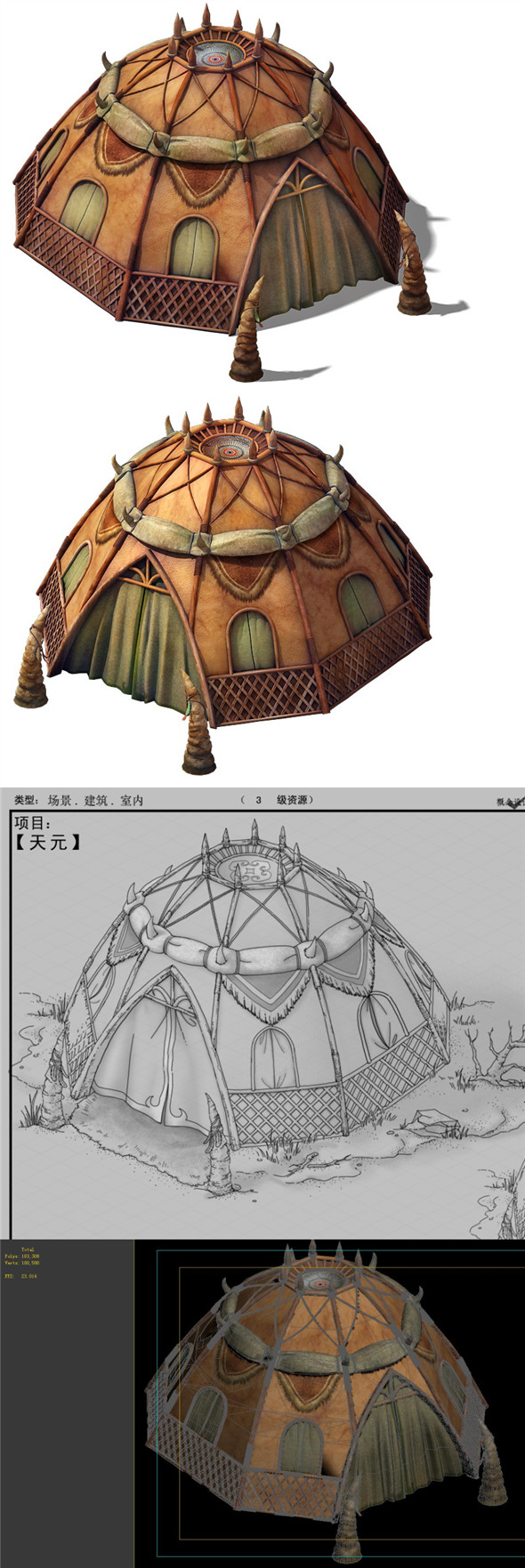 Desert Gobi - Dome Tents 01 - 3DOcean Item for Sale