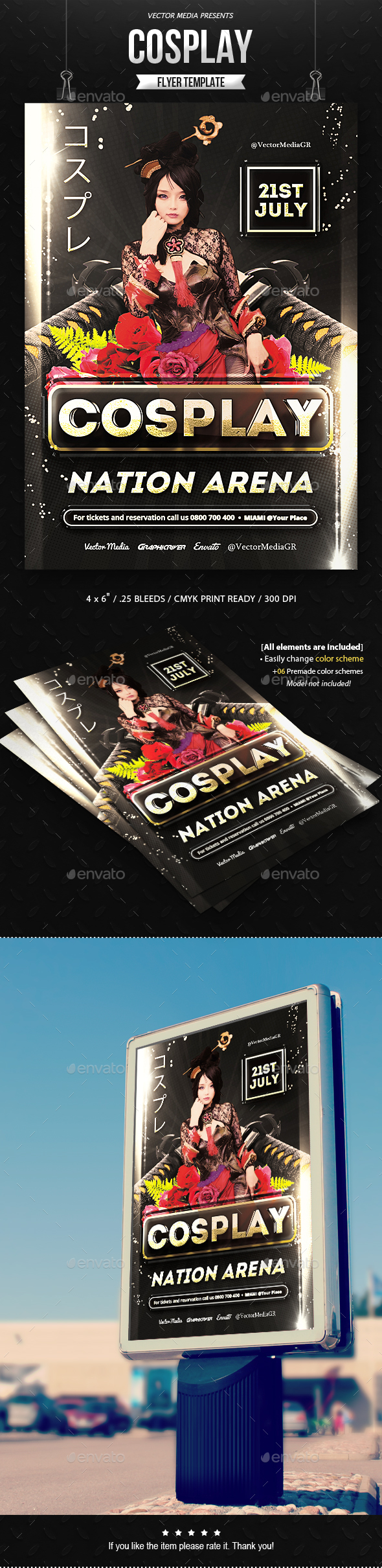 Cosplay - Flyer - Miscellaneous Events