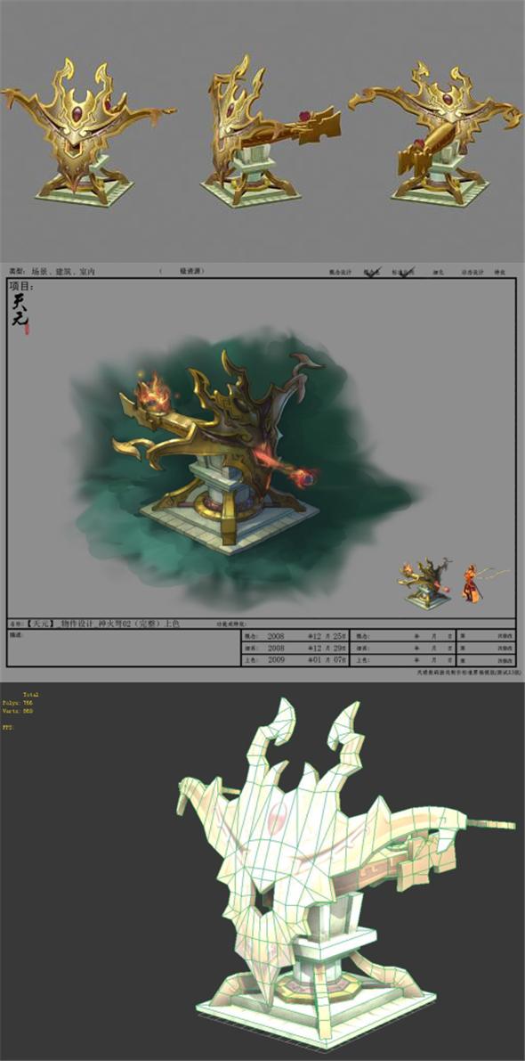 Game Model - Shenhuo Crossbow 02 - 3DOcean Item for Sale